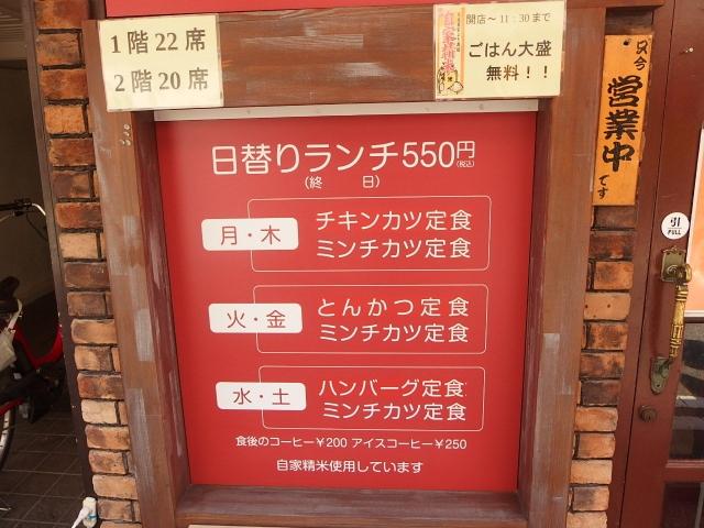 P4079345.jpg