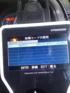ライフJB1 エアバッグ警告灯 診断機