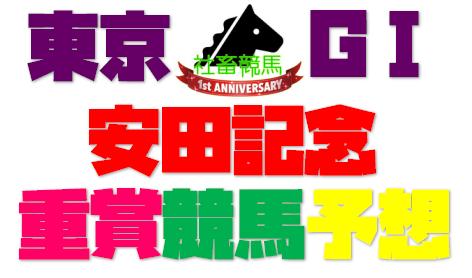 yasukine.png