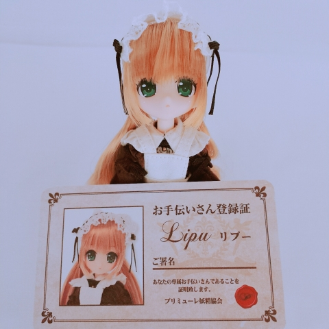 2018-05-02-リプー②