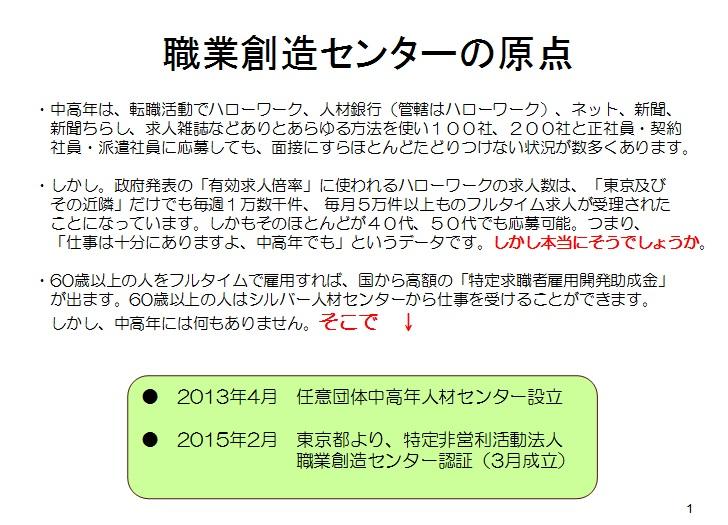 NPOHP1_20180620.jpg
