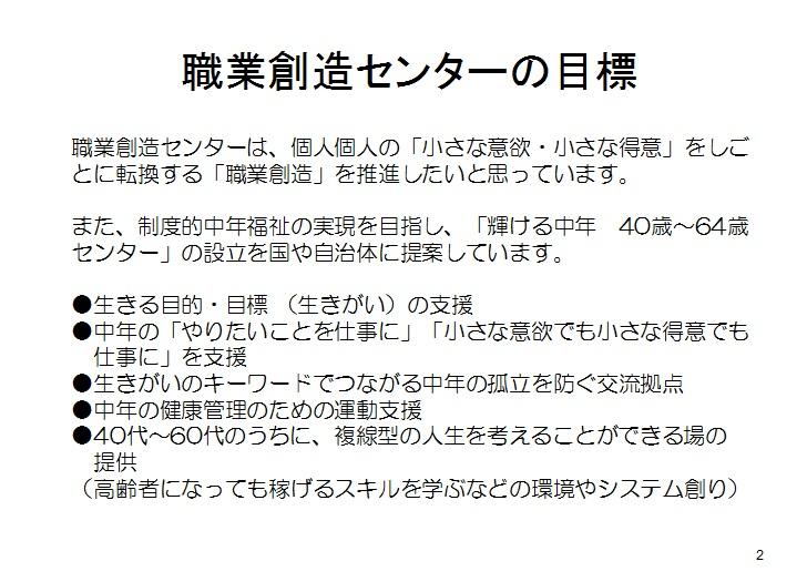 NPOHP2_20180620.jpg