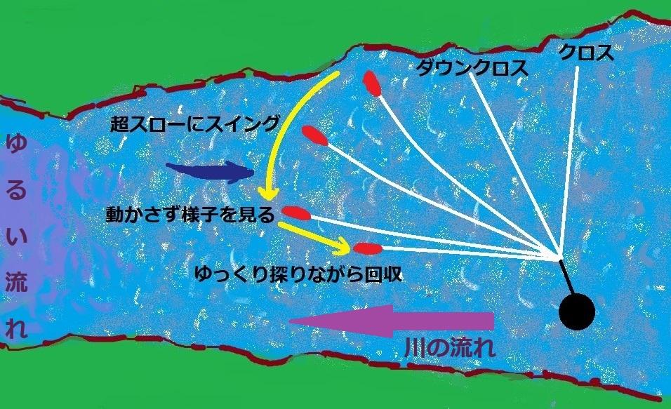 1111447111 - コピー (2)
