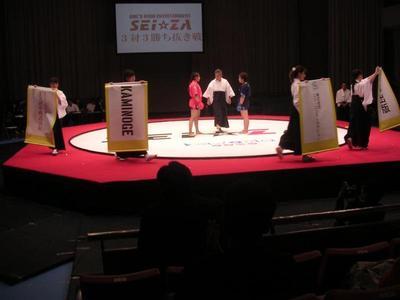 SEI★ZA3