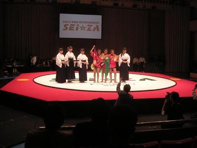 SEI★ZA5