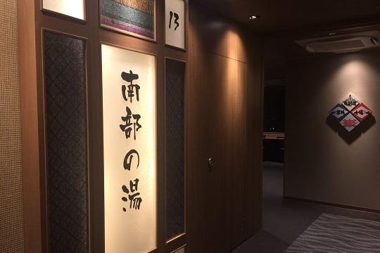 honhachinohe 11
