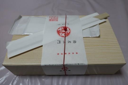 ginza uokatsu 05
