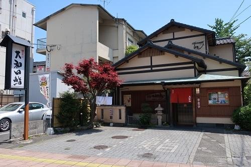 oowadasushi 01