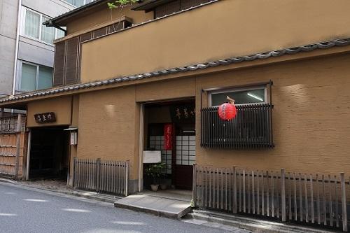 ginza chikuyoutei 01