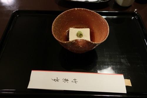 ginza chikuyoutei 03