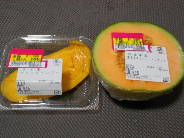 半額のメロンとマンゴー