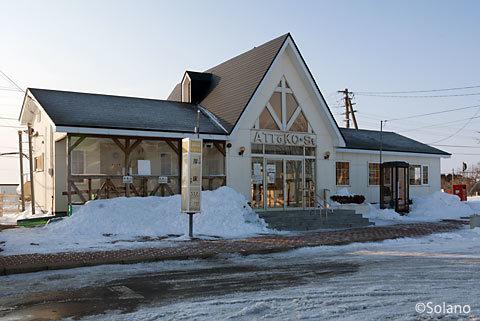 JR北海道・根室本線、厚床駅駅舎