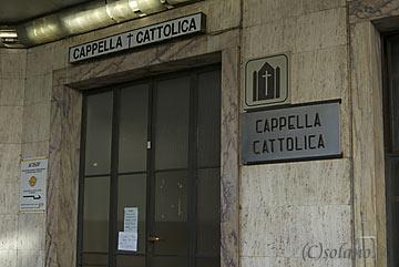 イタリア鉄道(FS)、フィレンツェ・サンタ・マリア・ノヴェッラ駅内の教会
