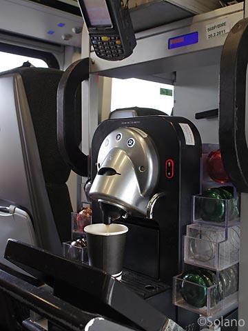 オーストリア連邦鉄道、車内販売のエスプレッソ