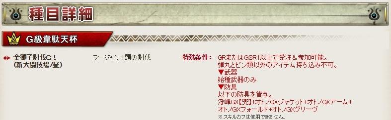 mhf126dtl.jpg