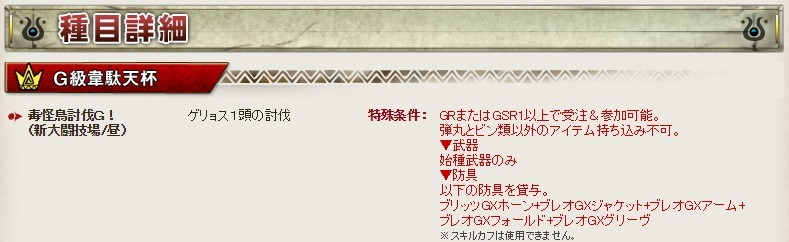 mhf127dtl.jpg