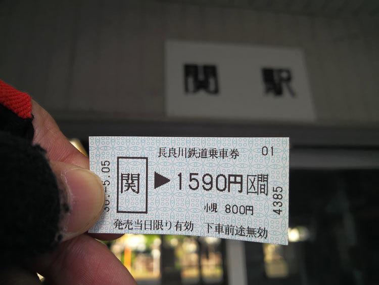 長良川鉄道-(5)