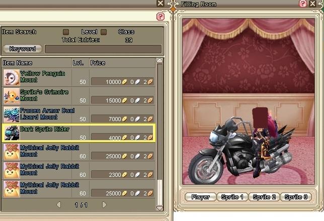 GFブログ(W10)用11D バイク欲しいw
