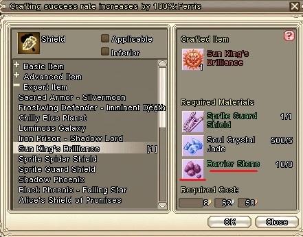 GFブログ(W10)用15A1 75紫盾