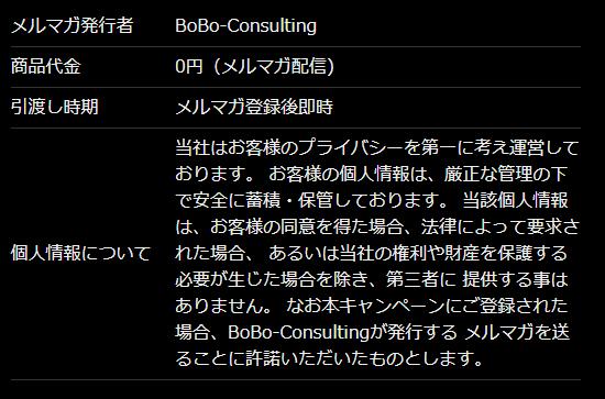 bobo02.png