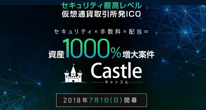 castleico01.png