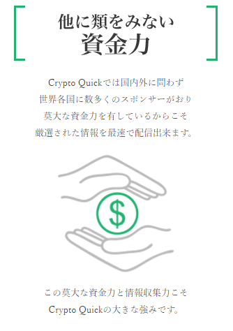cryptoauick04.png
