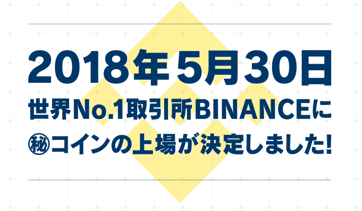 finalico01.png