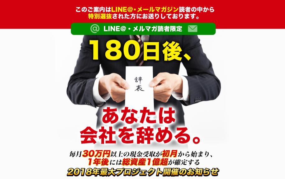 ichigoighie01.png