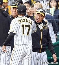 s_tokyosports-sports-baseball-981148_20180415230120c73.jpg