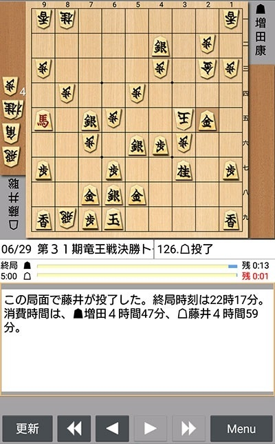 topic_ryuou_0629_mob.jpg
