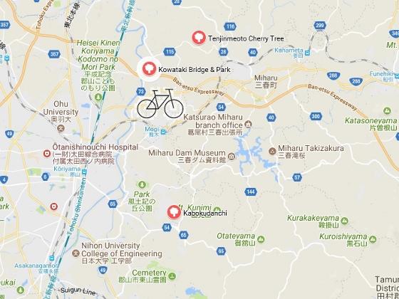 20180405小和滝公園と花木団地 (560x420)