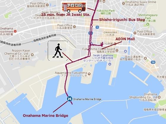 20180701小名浜マリンブリッジ (560x420)