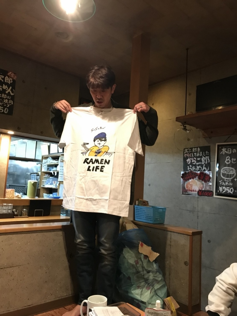 Tシャツ (768x1024)