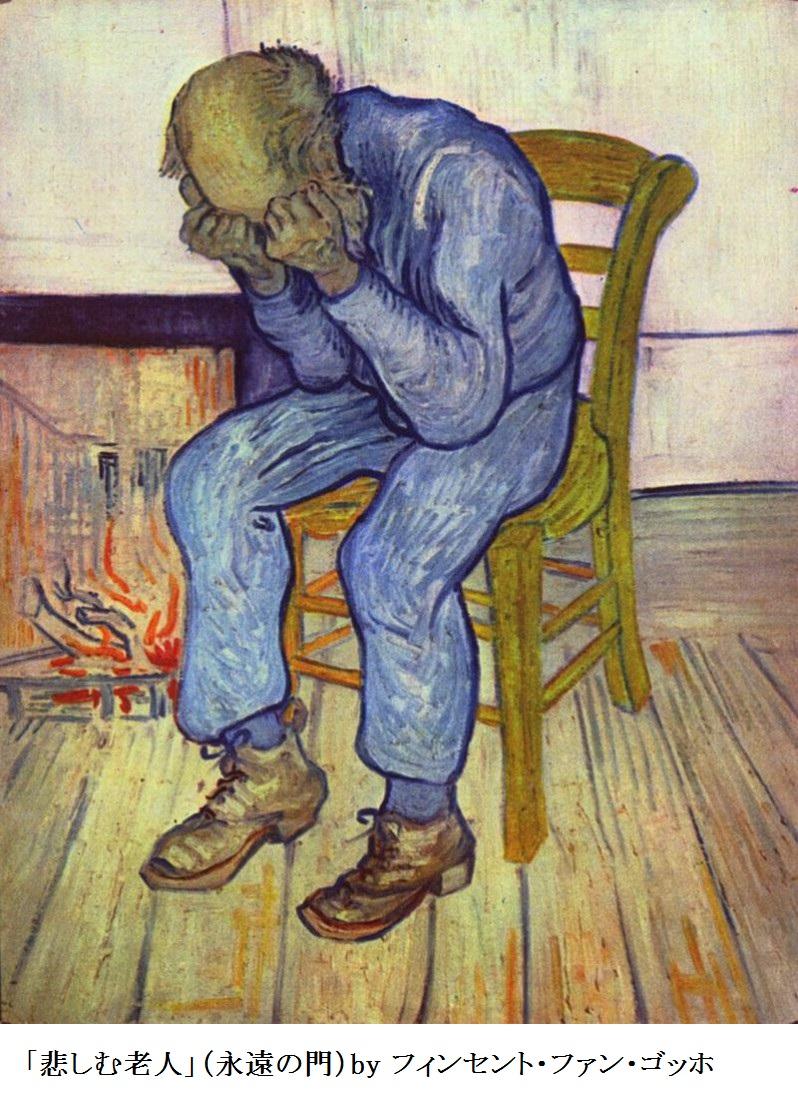 800px-Vincent_Willem_van_Gogh_002-798x1024[1]