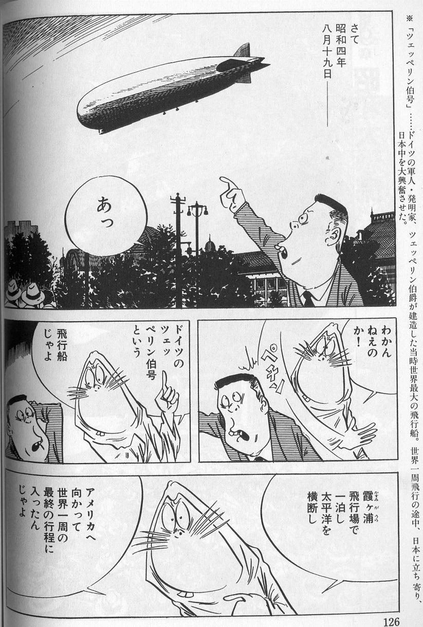 はだしのゲン」 心ある朝鮮人、血も涙もない日本人。シリーズ112 ...