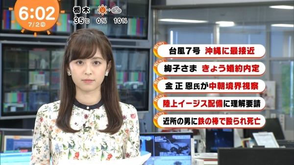 kuji20180702_09_l.jpg