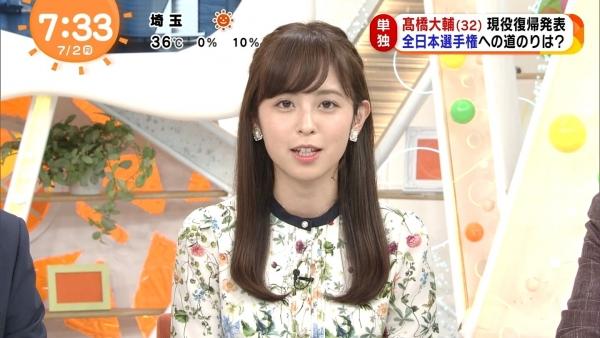 kuji20180702_17_l.jpg