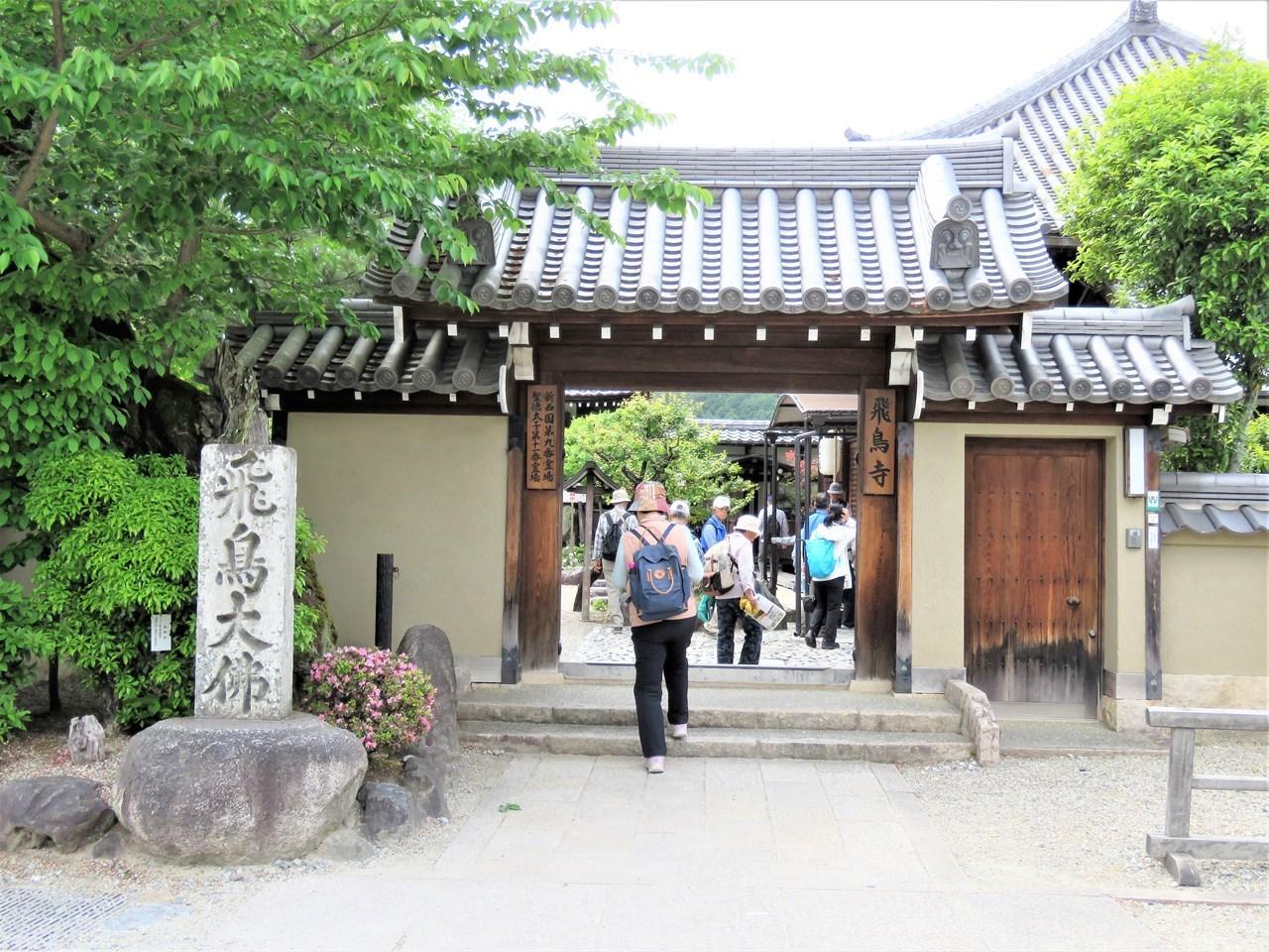 s-飛鳥寺
