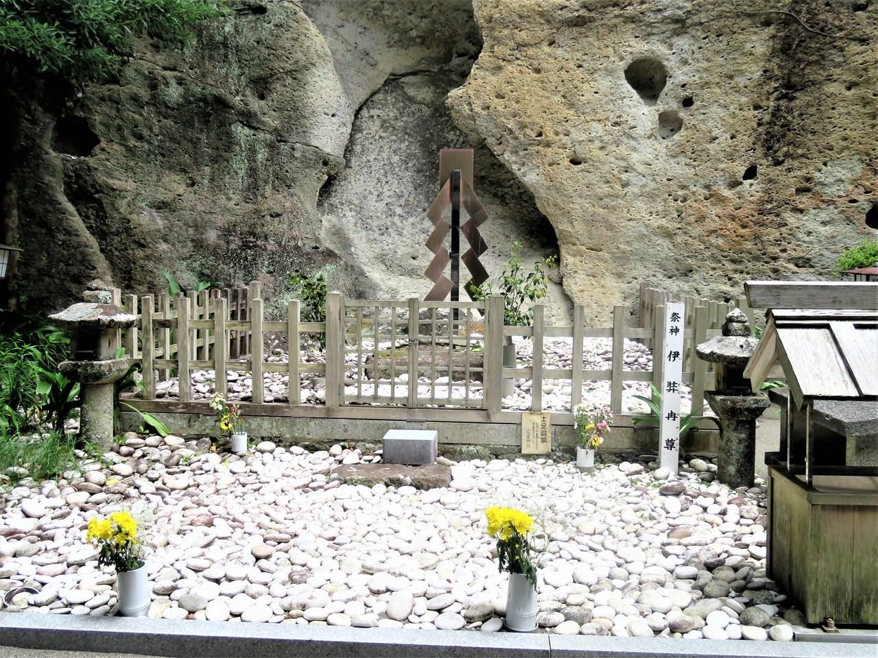 s-花の窟神社