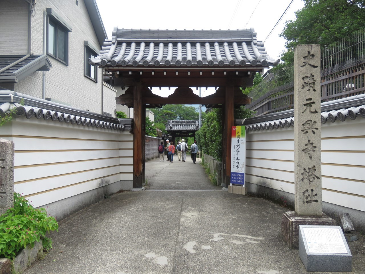 s-元興寺塔跡