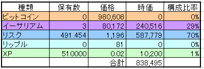20180511_k.png