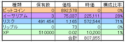 20180518_k.png