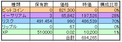 20180525_k.png