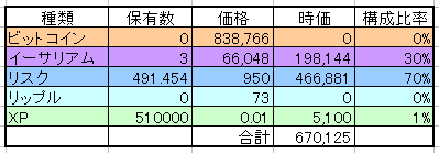 20180608_k.png