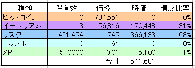 20180615_k.png