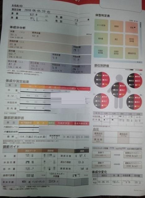 KIMG3372-1.jpg
