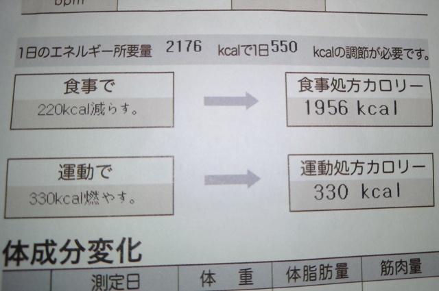 KIMG3409-1.jpg