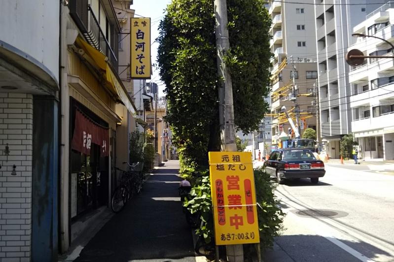 20180428sirakawasobabukkaketyuka (1)