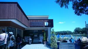 昭和記念公園⑪20180520