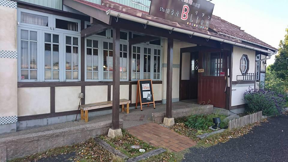 cafe29.jpg